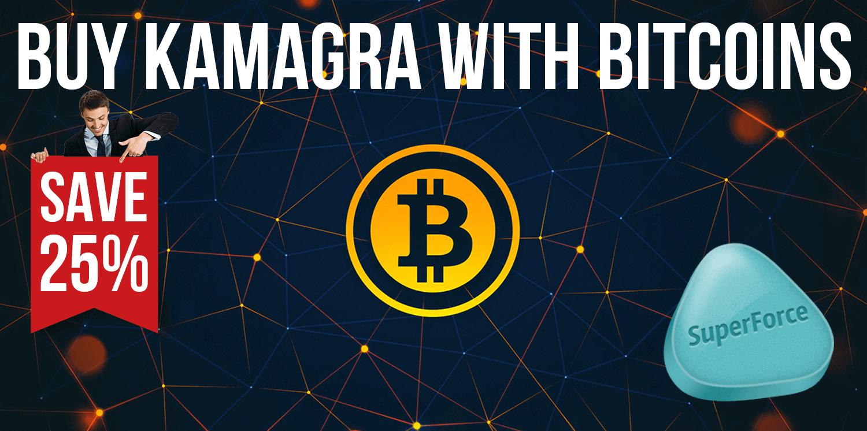 Buy Kamagra with Bitcoins